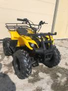Stels ATV, 2021