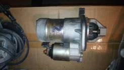 Стартер Nissan MR20/MR18/MR16