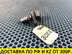 Контрактный датчик положения распредвала Volvo V70 Оригинал