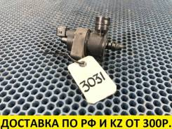 Контрактный вакуумный клапан Volvo V70 Оригинал