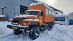 Урал, 2002
