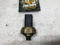 Датчик давления кондиционера Bmw X5 E53 [64539323658]