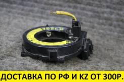 Кольцо SRS Toyota/Lexus #many (OEM 84306-50150)