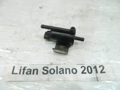 Клапан паров топлива Lifan Solano Lifan Solano 2012