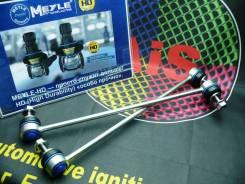 Комплект Усиленных Линек стабилизатора Meyle HD=Toyota 48820-42030,