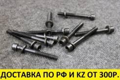 Болт ГБЦ Toyota SZ; K3; HC; KR; EJ; (OEM #0041-10045)