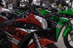 Racer Skyway RC300-CS, 2020