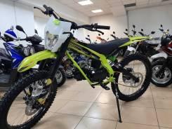 Motoland FX1 Jumper, 2020