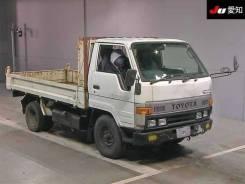 Самосвал Toyota Toyoace BU61