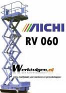 Aichi RV060, 2000