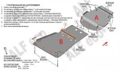 Защита радиатора, картера и КПП Lexus LX570, Toyota Land Cruiser 200