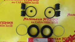 Ремкомплект тормозного суппорта SJ1041 TRW на Сахалинской
