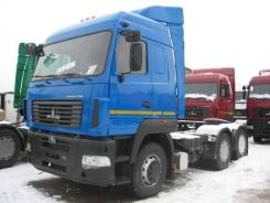 МАЗ 6430С9-520-012, 2021