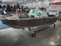 Катер Wyatboat-460 DCM