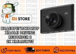 Видеорегистратор Xiaomi Driving Recorder 2 2K