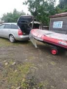 Продам лодку с надувным дном, мотор ямаха 8 л. С, в отличном состояни.