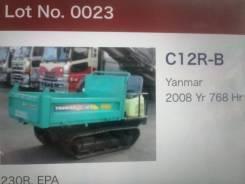 Продам самоходный самосвал Yanmar C12R-B