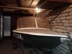 Моторная лодка Обь-1 с прицепом