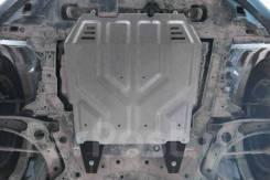 Защита картера Mitsubishi ASX RVR Delica D5 Outlander Lancer X алюм