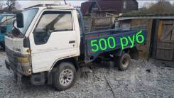Бортовой грузовик 1,5 т. по г. Артёму и краю. Низкие ЦЕНЫ