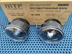 Светодиодные противотуманные фары Nissan/Infiniti