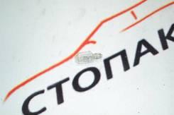 Лампочка Toyota Corolla 2000-2006 [9098111059] NZE120 1NZ