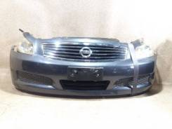 Nose cut Nissan Skyline V36 VQ25HR, передний [123720]
