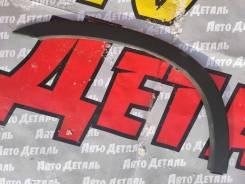 Расширитель задний правый Kia Sorento 2 2009-2015
