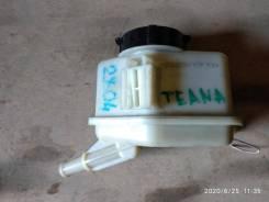 Бачок гидроусилителя Nissan Teana 2006-2014 [49180JN00A]