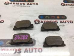 Колодки тормозные Toyota Caldina [0446632040], задний