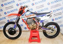 AVANTIS A5 LUX, 2020