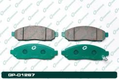 Колодки тормозные передние G-Brake GP0-1267 D1267