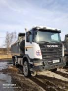 Scania G400CB, 2015