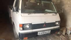 Mitsubishi Delica Truck, 1993