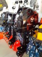 Мотор лодочный Tohatsu MF 9.9. ES