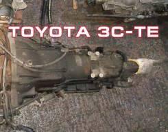 АКПП Toyota 3C-TE Контрактная | Установка, Гарантия, Кредит