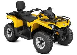 BRP Can-Am Outlander L Max 570 DPS, 2016