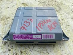 Блок управления парктроником Toyota Ipsum 86792-44030