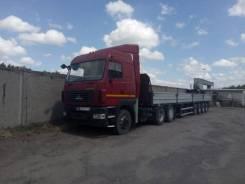 Тягач седельный МАЗ 6430А9-1320-020 2012г.