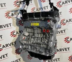 Новый двигатель G4KE для Kia / Hyundai 2.4л