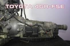 АКПП Toyota 4GR-FSE Контрактная   Установка, Гарантия, Кредит