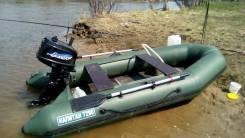 Лодку ПВХ с мотором