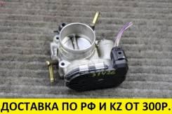 Заслонка дроссельная VW; Skoda; Seat; 2.0 (OEM 06A133062Q)