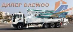 Daewoo Novus, 2021