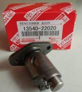 Натяжитель цепи ГРМ Toyota 13540-22020
