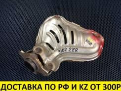 Контрактный выпускной коллектор Toyota 2ZRFE / 1ZRFE