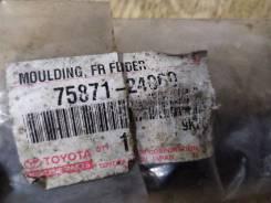Молдинг на крыло Toyota Soarer [75871-24060], правый передний