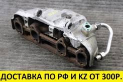 Коллектор выпускной VW; Skoda; (OEM 06A253031BP)