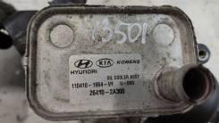 Радиатор масляный 264102A300 1.6 CRDI, для Hyundai Accent 2010-2017