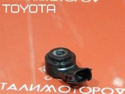 Датчик детонации Toyota Allion, Avensis, Caldina, Gaia, Isis, Nadia, Noah, Opa, Premio, RAV4, Vista, Vista Ardeo, Voxy, Wish.